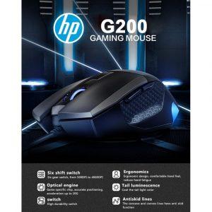 Mouse Gamer HP G200 Black